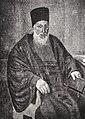 Samuel I of Constantinople.jpg