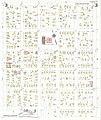 Sanborn Fire Insurance Map from Sheldon, O'Brien County, Iowa. LOC sanborn02822 006-3.jpg