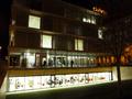 Sanduzelaiko Biblioteka Civivox eraikinean - Biblioteca de San Jorge en el edificio Civivox.png