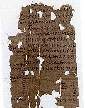 Poème de Sappho, Les Noces d'Hector et d'Andromaque. Papyrus d'Oxyrhynque 2076