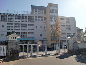 Satsunan-Kogyo High School.JPG