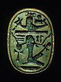 Scarab with Figure Upholding a Sacred Boat MET 04.2.744 01-20-03.jpg