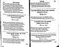 Scourge-of-Folly-Shakespeare-Epigram-1610-11.jpg