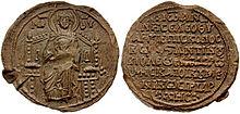Sigillo del Patriarca Giovanni XIV Kalekas.jpg