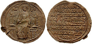 John XIV of Constantinople - Seal of John XIV Kalekas