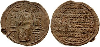 John XIV of Constantinople - Seal of John XIV Kalekas
