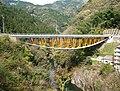 Seiun Bridge, Yamashiro.jpg
