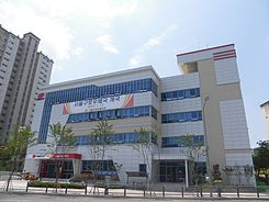 Seoul Guro Post office.JPG