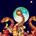 Seoul Lotus Lantern Festival in 2015-Dragons.jpg