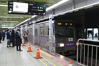 Seoul Subway Line 5 - Image: Seoul Metro Line 5 train arriving at Wangsimni