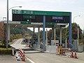 Seta-higashi interchange 001.jpg