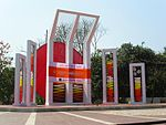 Shaheed Minar in Dhaka, a symbol of the struggle for the Bengali language