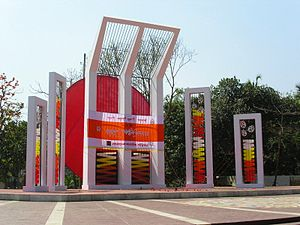 Urdu movement - Shaheed Minar, or the Martyr's monument, located near Dhaka Medical College, commemorates the struggle for Bengali language.
