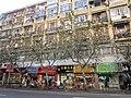 Shanghai, China, December 2015 - 003.JPG