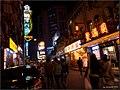 Shanghai - side street of Nanjing Road (6276161794).jpg