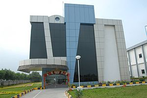 Genome Valley - Image: Shantha biotechnics India manufacturing unit