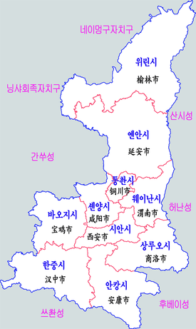 Shanxi-map.png