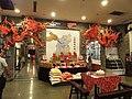 Shanxi Wheaten Food Culture Museum 山西麵食博物館 - panoramio (1).jpg