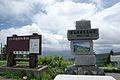 Shibu-toge01n3200.jpg