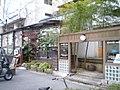Shibuya - panoramio - kcomiida (7).jpg