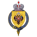 Shield of arms of Grand Duke Nicholas Alexandrovich of Russia.png
