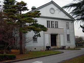 Hikone, Shiga - Shiga University