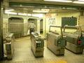 Shinjukugyoenmae-Station-2005-6-12.jpg