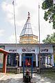 Shirshakbaniya. lord shiva.jpg