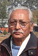 Shital Niwas Ram Baran Yadav, Uttam Nepali, Geeta Tripathee (cropped).jpg