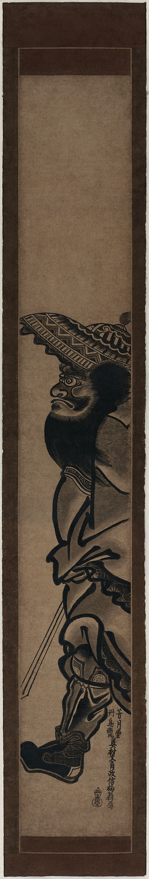 "Woodblock printing in Japan - ""Shōki zu"" (Zhong Kui), by Okumura Masanobu, 1741–1751.  An example of pillar print format, 69.2 x 10.1 cm."