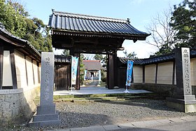 Shonenji Temple at SakaiCity 2020.jpg