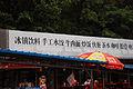 Shop sign (2903495111).jpg