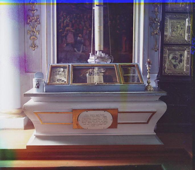 File:Shrine of Euphrosinia Staritskaya.jpg