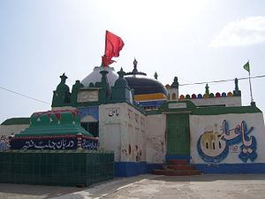 Shrine of Syed Pir Gaji Shah.jpg