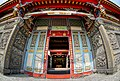 Shu-Shan Ancestral Shrine, Entrance of the Front Shrine, Tianzhong Township, Changhua County (Taiwan).jpg