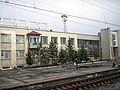 Shumikha train station.jpg