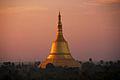 Shwemawdaw Pagoda, Bago.jpg