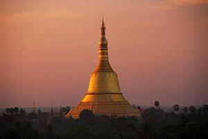 Shwemawdaw Pagoda - Image: Shwemawdaw Pagoda, Bago