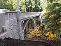 Side view of North Fork Rogue River Bridge (8148324112).jpg