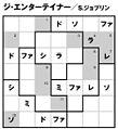 Sidoku japones.jpg