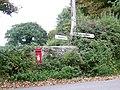 Signpost near Stoke St Michael - geograph.org.uk - 1558917.jpg