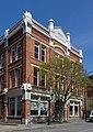 Simon Leiser Building, Yates Street, Victoria, British Columbia, Canada 07.jpg