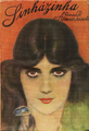 Sinhazinha Afrânio Peixoto capa 1929.png