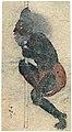 Siyah Qalem - Hazine 2153, s.23a.jpg