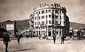 Skopje, razglednica so Ristikeva palata.jpg