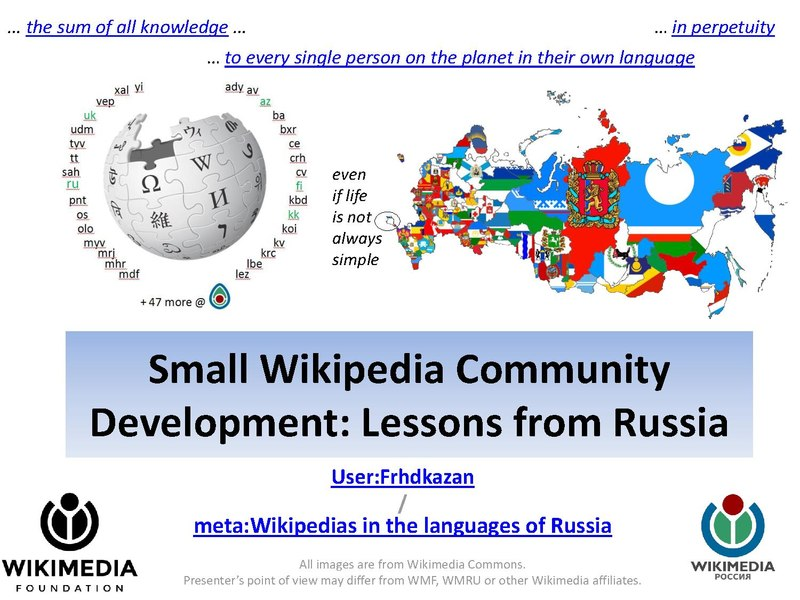 Ӳкерчĕк:Small Wikipedia Community Development Wikimania 2017 frhdkazan.pdf