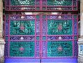 Smithfield Market Door (13901733239).jpg