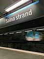 Solna Strand metro 20170902 picture 03.jpg