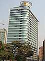Sonangol building - Luanda (cropped).jpg