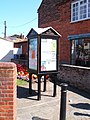 Southwold town notices - geograph.org.uk - 523173.jpg